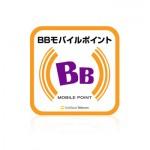 BBモバイルポイントマーク