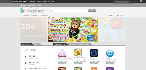 Google Play Google Play Android1
