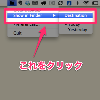 Desktoday Finder開く