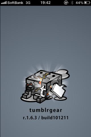 Tumblr gear 起動画面