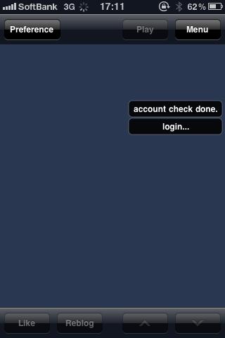 Tumblr gear 接続3