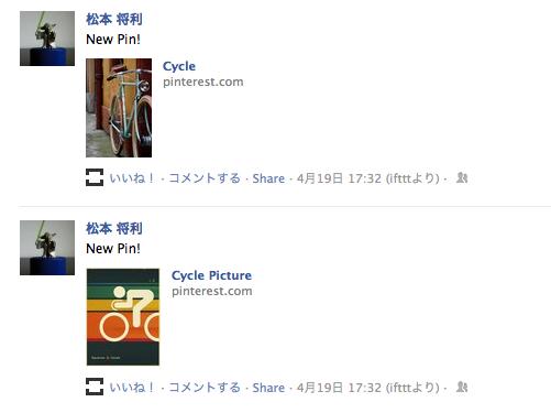 Facebook Pinterest