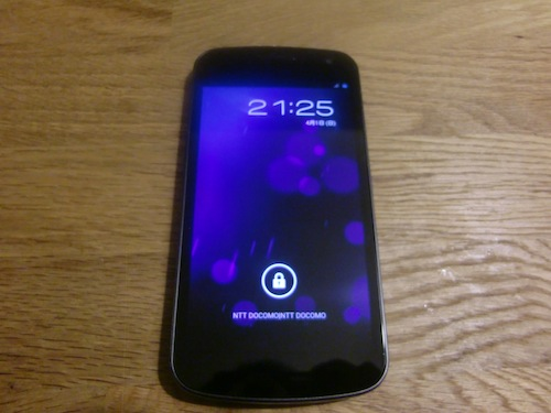 Galaxy Nexus 起動後