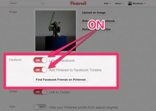 Pinterest Facebook連携2