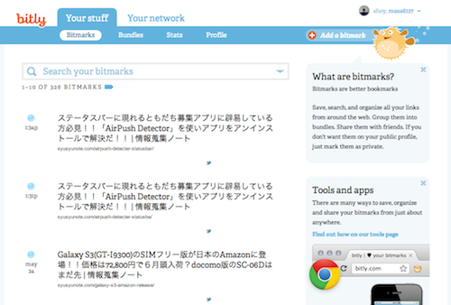 Bit ly Bitmarksページ