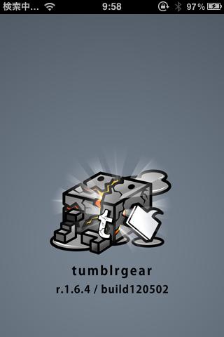 Tumblr gear 起動確認1
