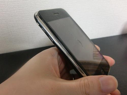 IPhone爆発 画面横2