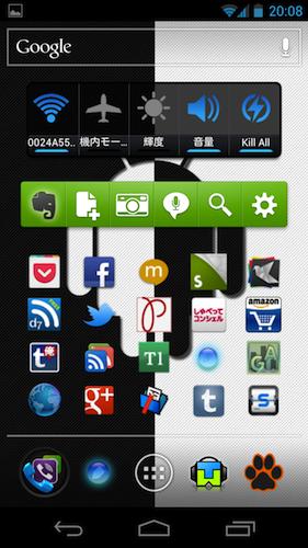 Galaxy Nexus システムアップデート 再起動後2