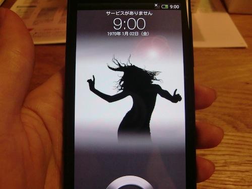 安心ケータイサポート HTC J 7