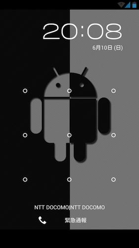 Galaxy Nexus システムアップデート 再起動後1