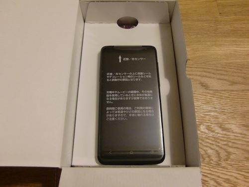 安心ケータイサポート HTC J 4