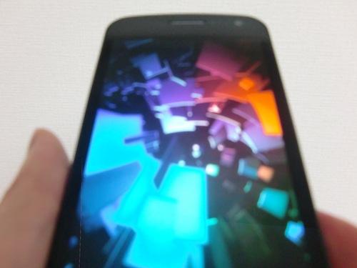 Galaxy Nexus システムアップデート 再起動中3