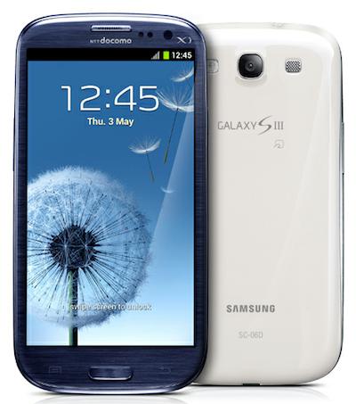Galaxy S3 SC 06D