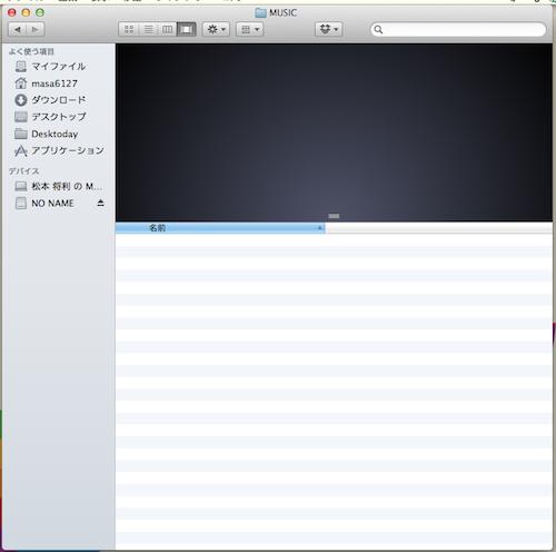 HTC J Mac接続 Mac画面4