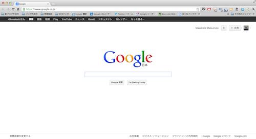 テザリング Mac ネットサーフィン 計測開始