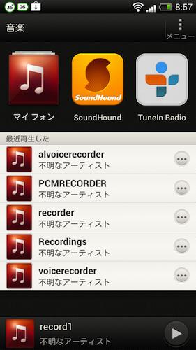 HTC J 音楽3
