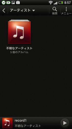 HTC J 音楽4