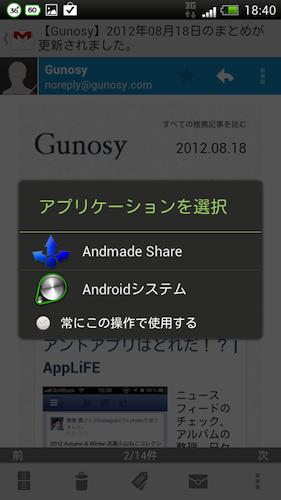 Andmade share3