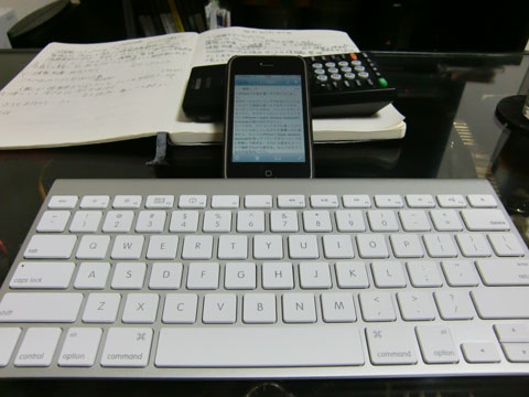 IPhoneとApple wireless keybord
