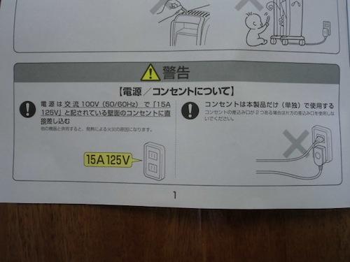 デロンギ ドラゴンデジタルスマート TDDS0915BL 取り扱い説明書