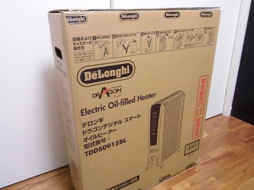 デロンギ ドラゴンデジタルスマート TDDS0915BL 箱