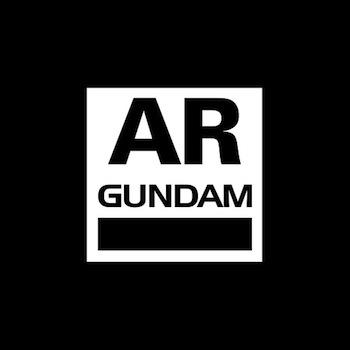 ARガンダム ARマーカー