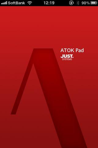 ATOK Pad TOP
