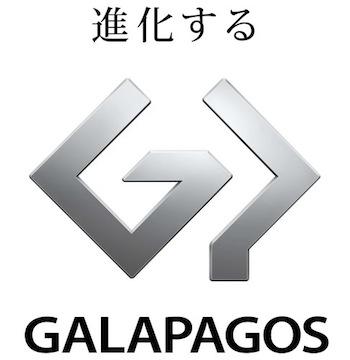 GALAPAGOS ロゴ