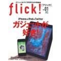 flick-vol.01.jpg