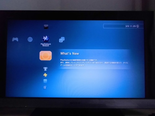 PS3 内蔵HDD交換27