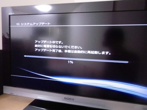 PS3 内蔵HDD交換25