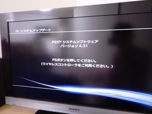 PS3 内蔵HDD交換20
