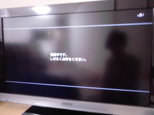 PS3 内蔵HDD交換18