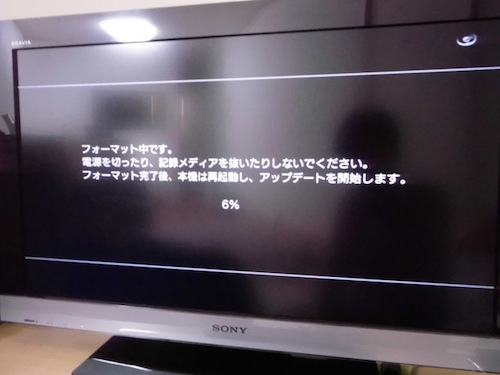 PS3 内蔵HDD交換19
