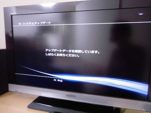 PS3 内蔵HDD交換21