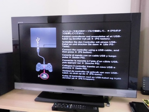 PS3 内蔵HDD交換26