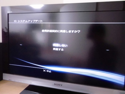 PS3 内蔵HDD交換23