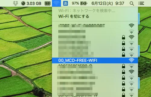 マクドナルド FREE Wi Fi Mac 接続手順1