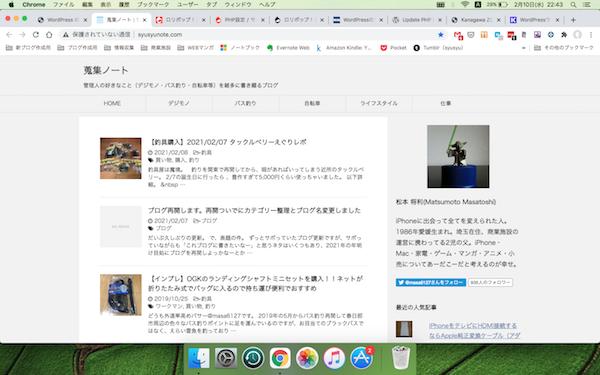 WordPress データベース接続確立エラー 対処法5