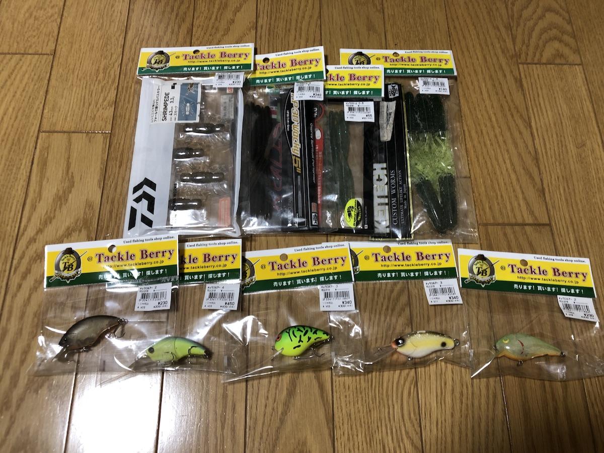 2021 03 23 fishing buy ic