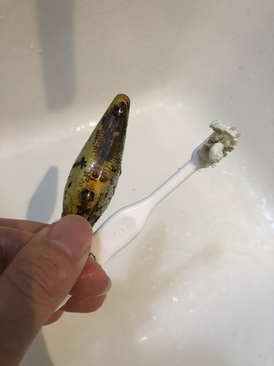 Used lure wash k