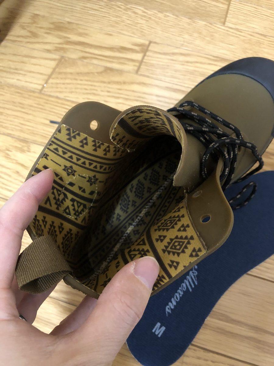 Workman bousui shoes d