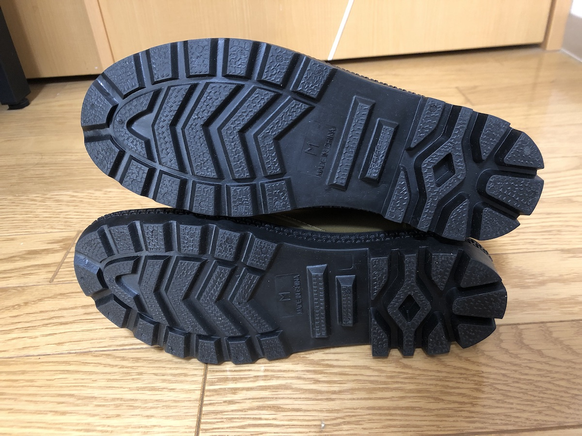 Workman bousui shoes f