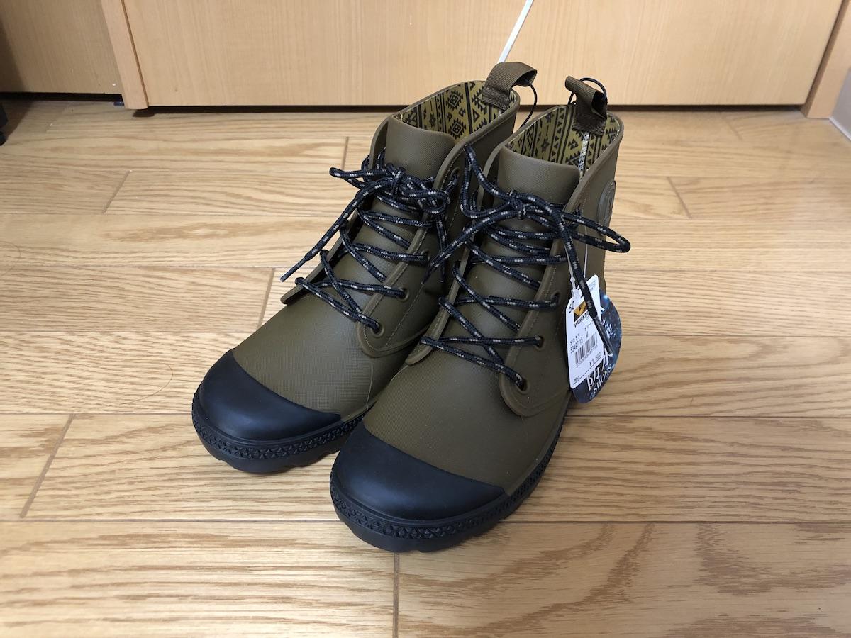 Workman bousui shoes ic