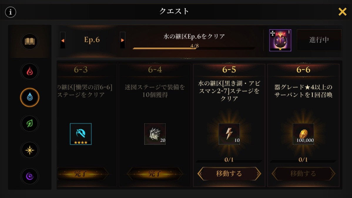 Hikariwotsugumono h